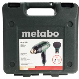 H16-500 Heat Gun 1600W 240V