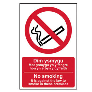 No Smoking English / Welsh PVC 200 x 300mm