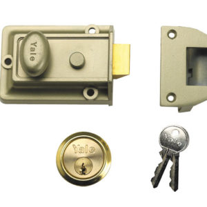 P77 Traditional Nightlatch 60mm Backset Chrome Finish Box