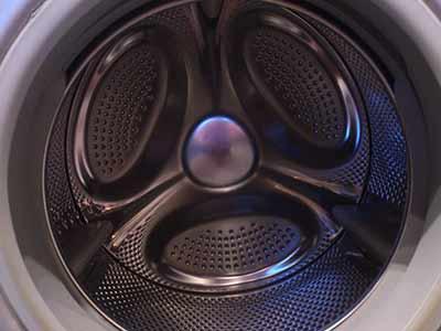 Inside a washing machine drum