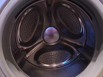 Inside a washing machine drum
