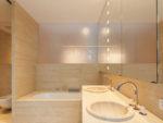 Guide to Bathroom Lighting