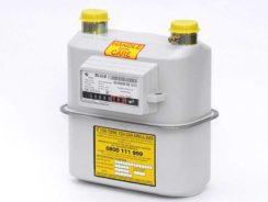Standard gas meter