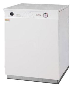 Oil fired combi boiler