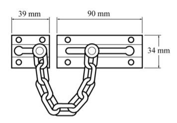 Door lock positioned horizontally